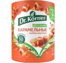 Хлебцы КАРАМЕЛЬНЫЕ (Доктор Кернер) 90г