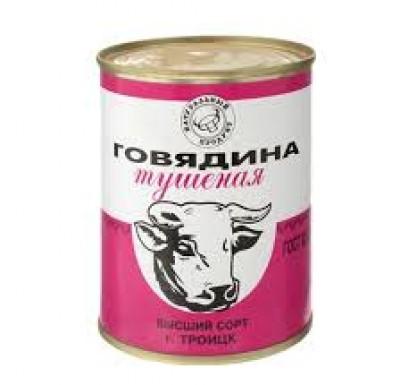 Говядина тушеная, 325 гр, ГОСТ_0