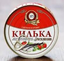 Килька в томатном соусе, 240 гр, Пролив (Крым)