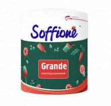 Бумажные полотенца SOFFIONE 1 рулон