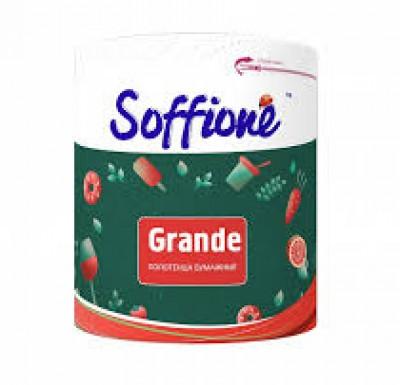 Бумажные полотенца SOFFIONE 1 рулон_0
