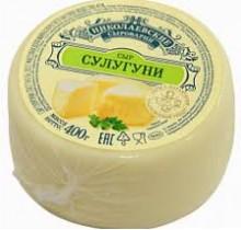 Сыр Сулугуни Николаевский 400г (Агрокомплекс)
