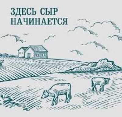 Сыр Российский Николаевский 200г (Агрокомплекс)_0