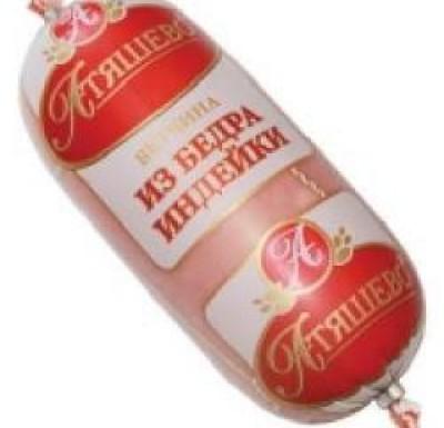 Ветчина ИЗ  ИНДЕЙКИ 1,3 кг (Атяшево)_0