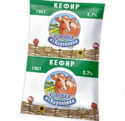Кефир Коровка из Кореновки 2,7% 900г_0