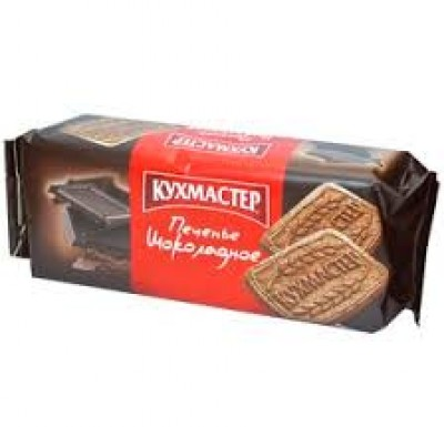 """Печенье Шоколадное """"Кухмастер"""" 170 гр_0"""