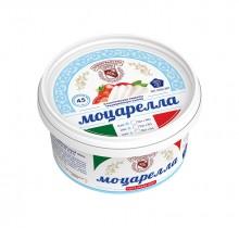 """Сыр МОЦАРЕЛЛА """"Платье в горошек""""  45% 200г"""