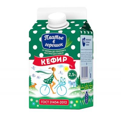 """Кефир """"Платье в горошек""""  2,5% 0,45 л_0"""