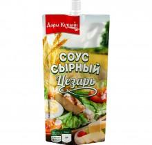 Соус Сырный белый ЦЕЗАРЬ 200г (Дары Кубани)