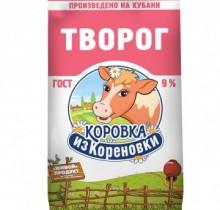 """Творог """"Коровка из Кореновки"""" 9% 180г"""