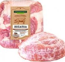 Свинина Лопатка 1кг в/у (Агрокомплекс)