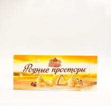Конфеты РОДНЫЕ ПРОСТОРЫ 125г