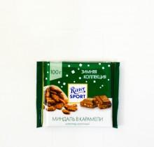 Шоколад Ritter SPORT МИНДАЛЬ В КАРАМЕЛИ 100г