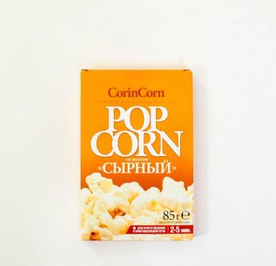 Попкорн для микроволновки  Corin Corn СЫРНЫЙ  85г_0