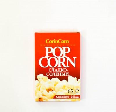 Попкорн для микроволновки  Corin Corn СЛАДКО-СОЛЕНЫЙ  85г_0