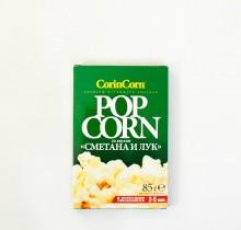 Попкорн для микроволновки  Corin Corn СМЕТАНА И ЛУК  85г