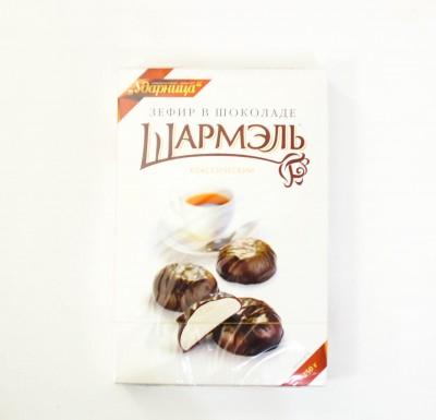 Зефир в шоколаде Шармель КЛАССИЧЕСКИЙ 250г (Ударница)_0