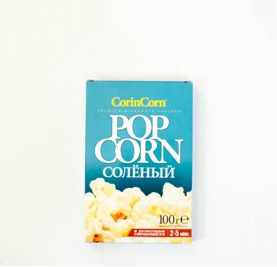 Попкорн для микроволновки  Corin Corn СОЛЁНЫЙ  100г_0