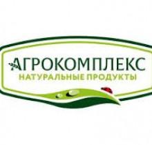 Говядина ПЕЧЕНЬ замороженная в/у (Агрокомплекс) 1кг