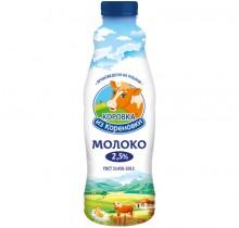 Молоко Коровка из Кореновки 2.5% 900г бутылка