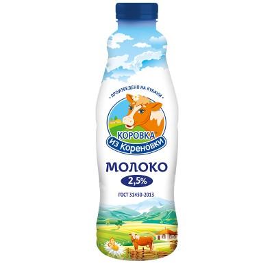 Молоко Коровка из Кореновки 2.7% 900г бутылка_0