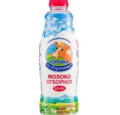Молоко Коровка из Кореновки 3,4-6% 900г бутылка_0