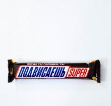 Шоколадный батончик Сникерс Супер 95г