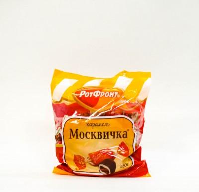 Конфеты МОСКВИЧКА карамель 1 кг (РотФронт)_0
