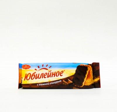 Печенье ЮБИЛЕЙНОЕ с темной глазурью 116 гр_0