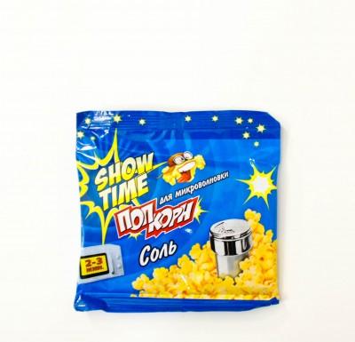 Попкорн для микроволновки  SHOW TIME Соль  92г_0