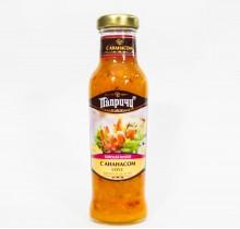 Папричи С АНАНАСОМ (Тайская кухня) 300г с/б