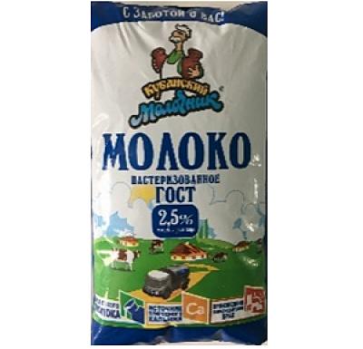 Молоко Кубанский молочник 0,9л 2,5%_0