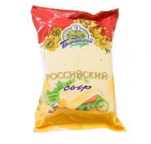 Сыр РОССИЙСКИЙ 220г (Белебеевский МК)