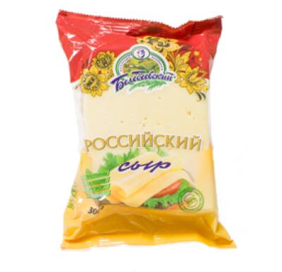 Сыр РОССИЙСКИЙ 220г (Белебеевский МК)_0