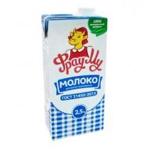 Молоко Фрау МУ 950г 2,5%