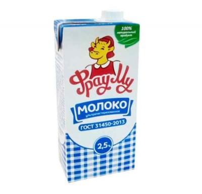 Молоко Фрау МУ 950г 2,5%_0