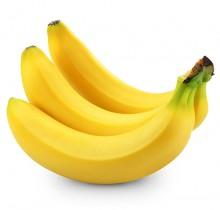Бананы 1кг
