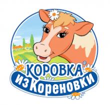 Молоко Коровка из Кореновки 3,4-6% 900г