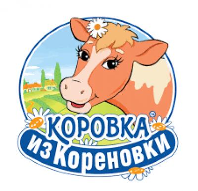 Молоко Коровка из Кореновки 2,5% 900г_0