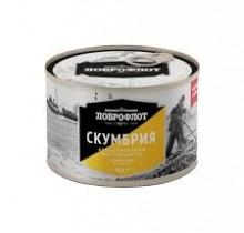 Скумбрия натуральная с добавлением масла, 240 гр., Доброфлот