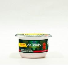 Активиа Творожно-Йогуртовая  4,2% МАЛИНА 130г