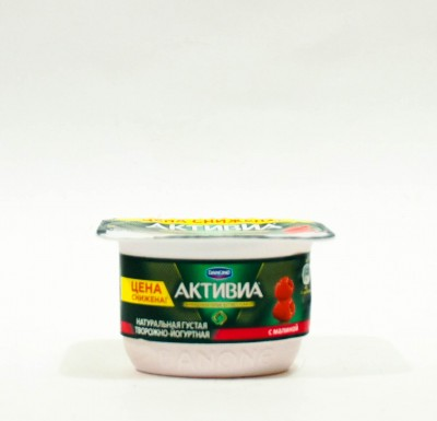 Активиа Творожно-Йогуртовая  4,2% МАЛИНА 130г_0