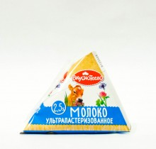 Молоко Вкуснотеево 2,5% 0,2л