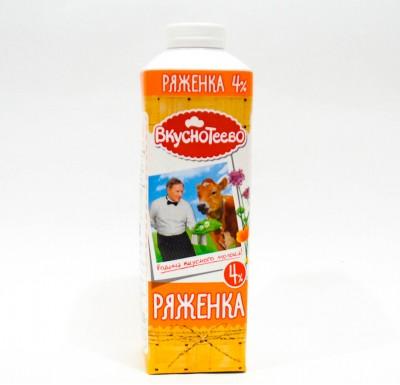 Ряженка Вкуснотеево 4% 0,9л_0