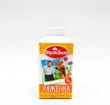 Ряженка Вкуснотеево 4% 0,45л