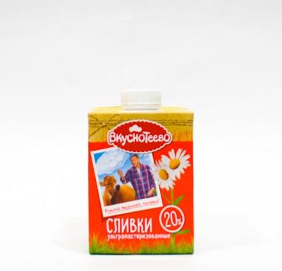 Сливки Ультрапастеризованные Вкуснотеево 20% 475 г_0