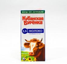 Молоко ультрапастеризованное Кубанская Буренка 1л 2,5%