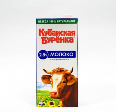 Молоко ультрапастеризованное Кубанская Буренка 1л 2,5%_0