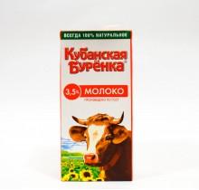 Молоко ультрапастеризованное Кубанская Буренка 1л 3,5%