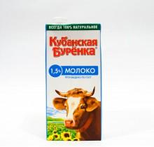 Молоко ультрапастеризованное Кубанская Буренка 1л 2,5